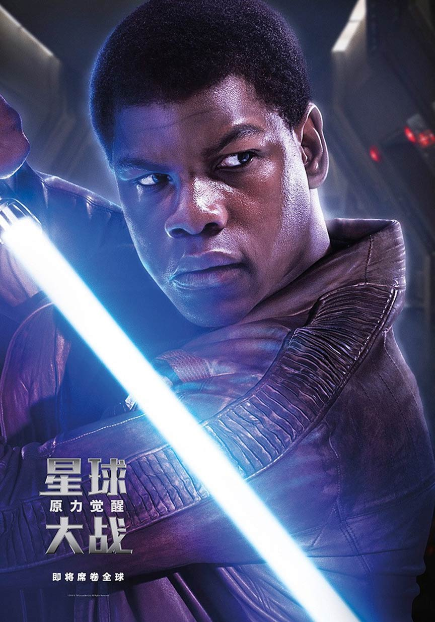 Star Wars: Episode VII - The Force Awakens Poster #19