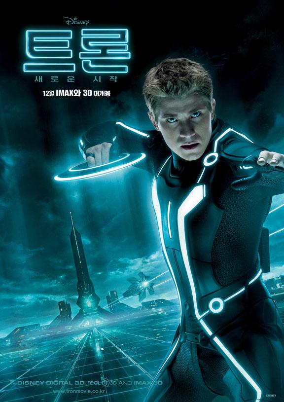 Tron Legacy Poster #28