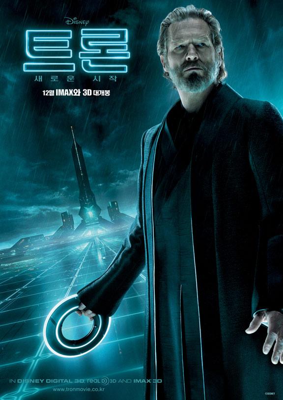 Tron Legacy Poster #29