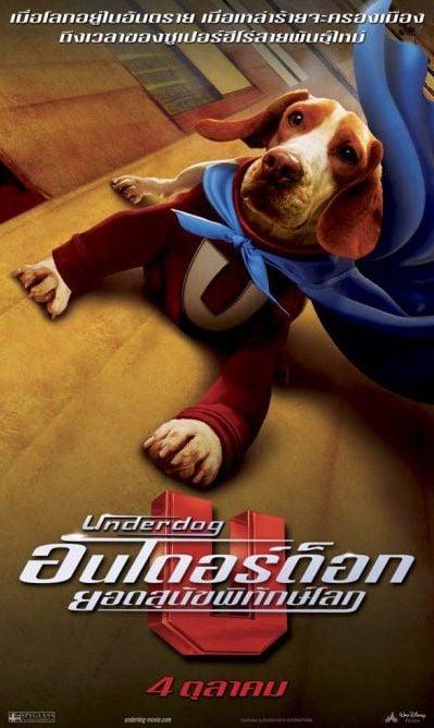 Underdog Poster #3