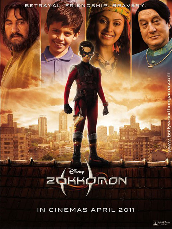 Zokkomon Poster #1