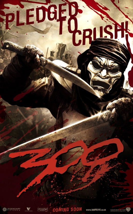 300 Poster #8