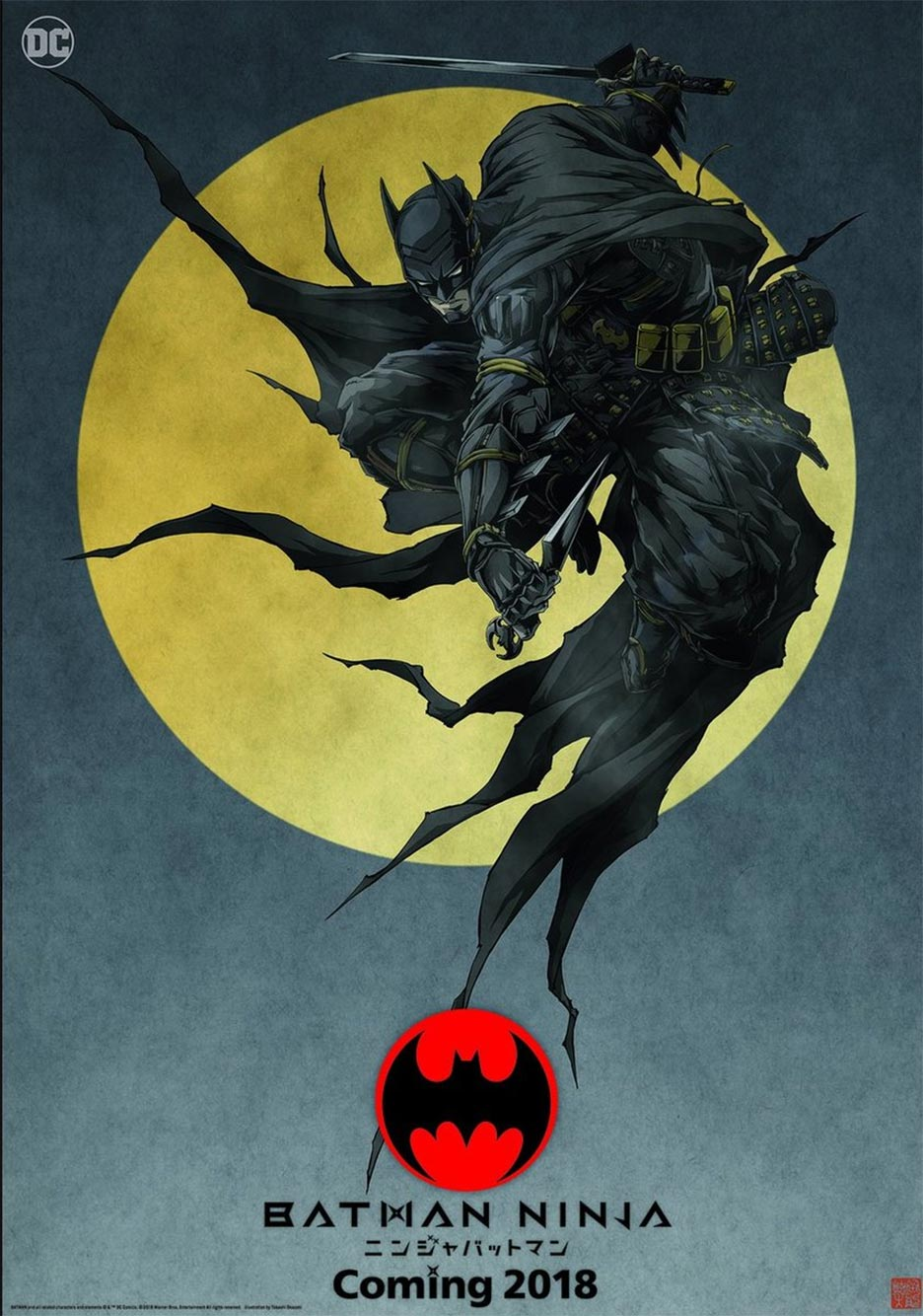 Batman Ninja Poster #1