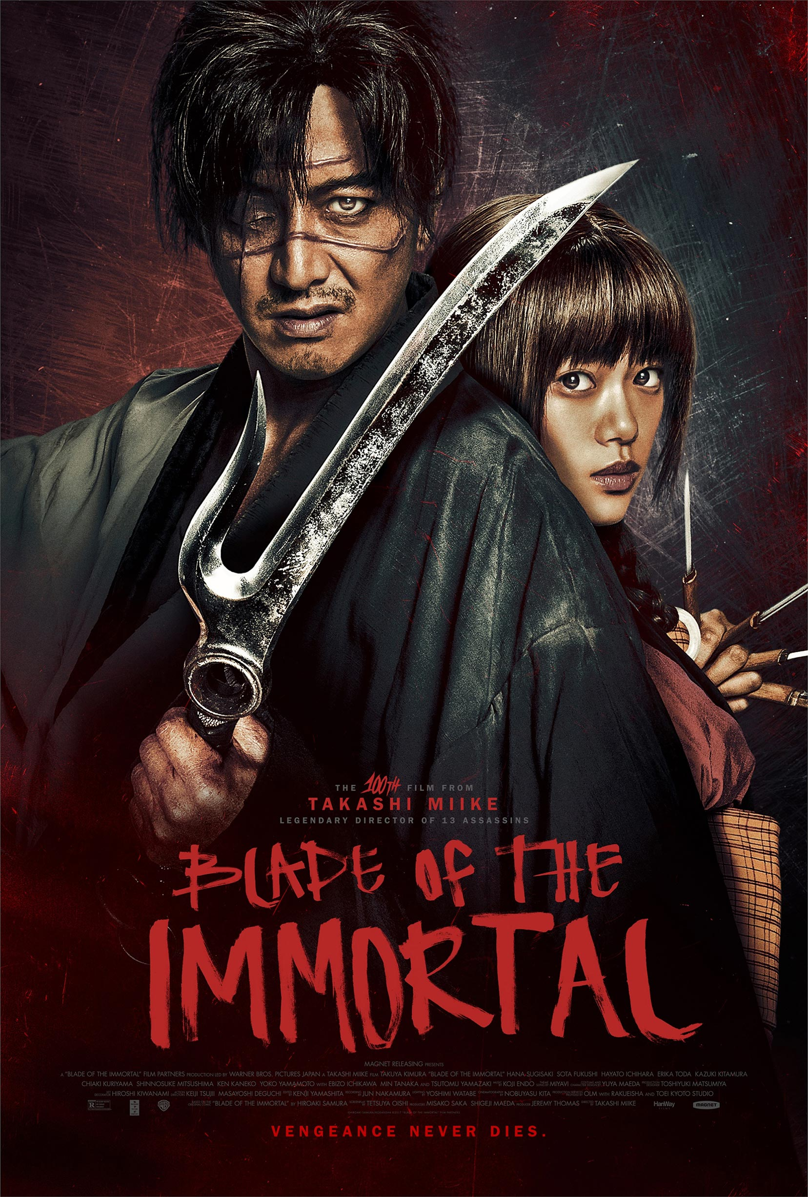 Blade of the Immortal Poster #2