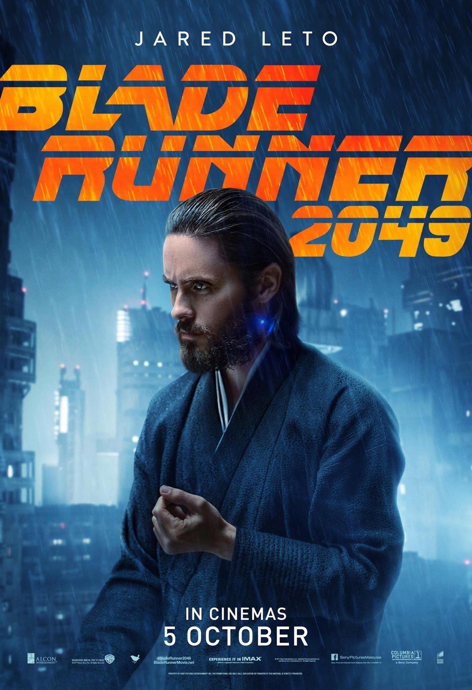 Blade Runner 2049 Poster #13