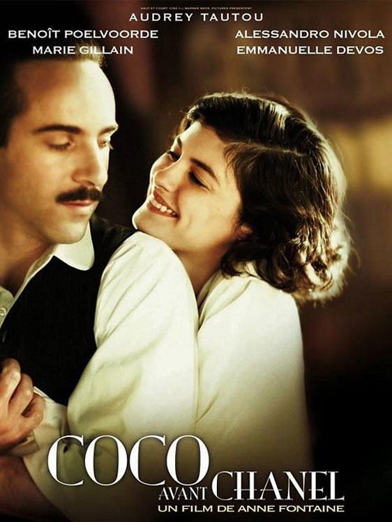 Coco Before Chanel (Coco avant Chanel) Poster #2