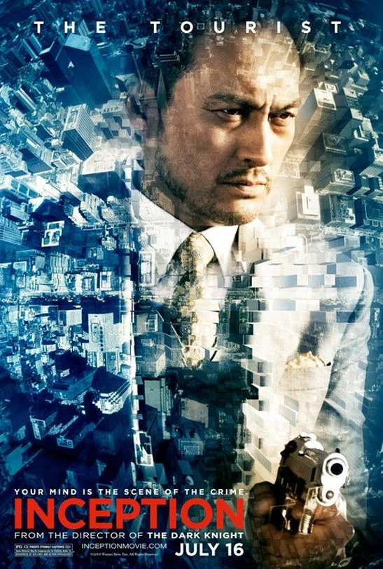 Inception Poster #8