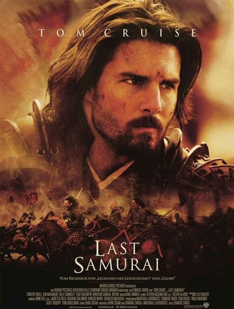 The Last Samurai Poster #1