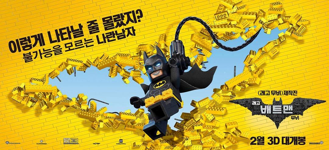 The Lego Batman Movie Poster #25