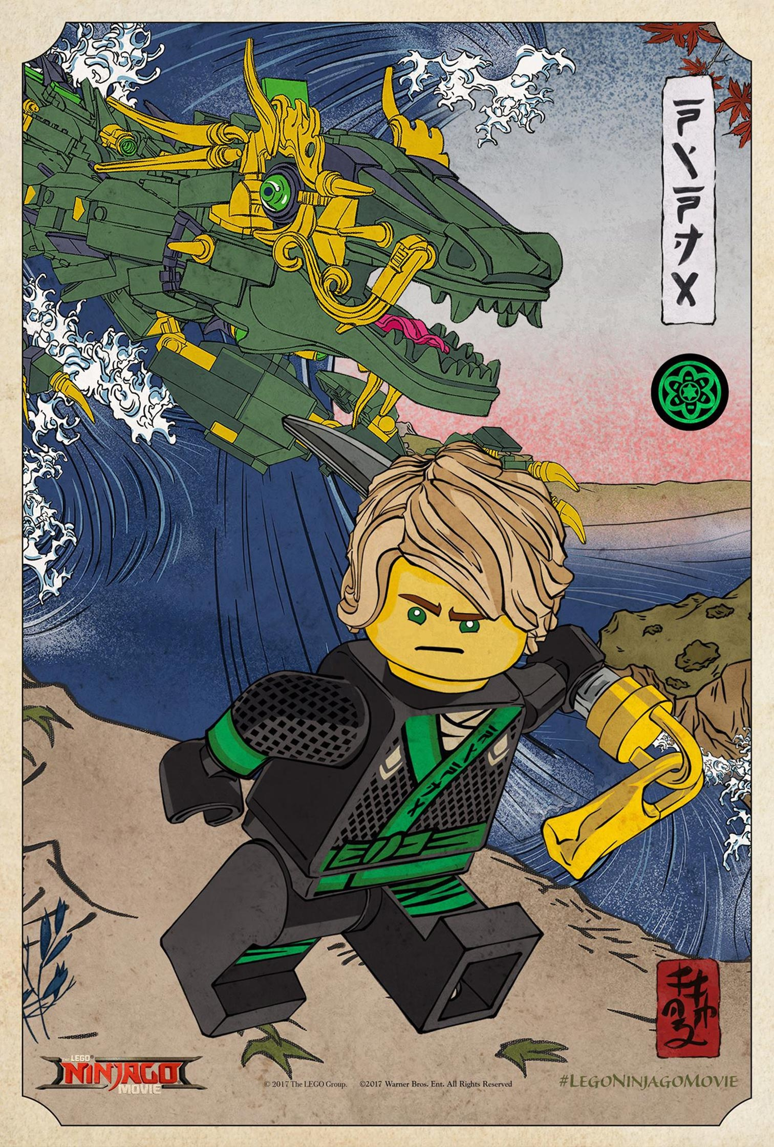 The Lego Ninjago Movie Poster #11