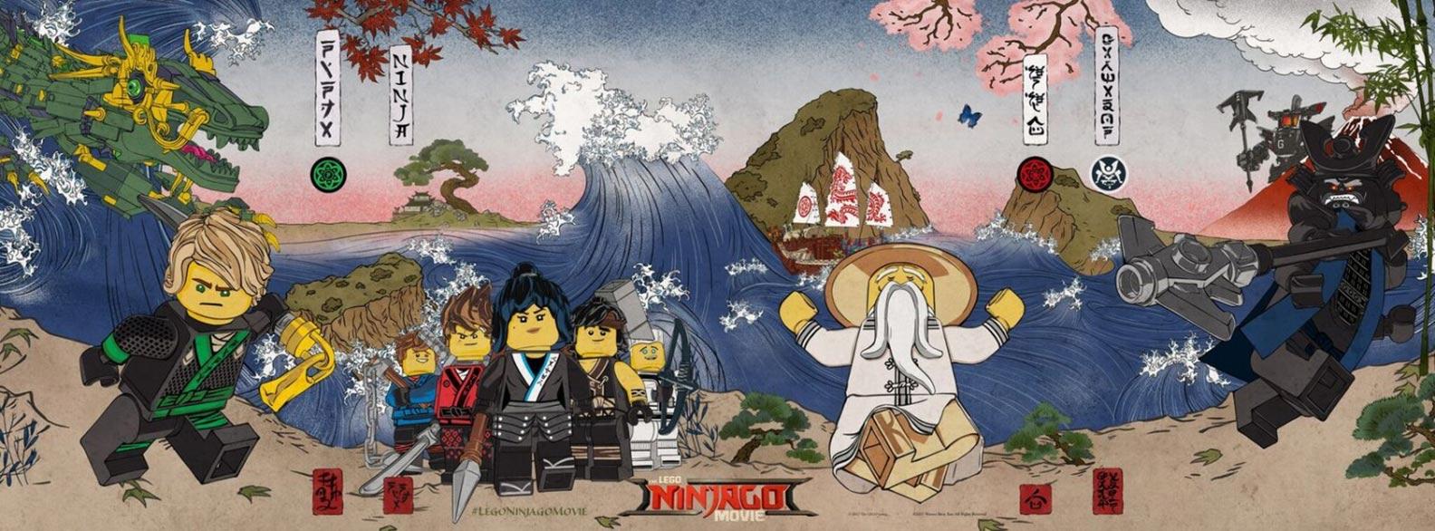The Lego Ninjago Movie Poster #12