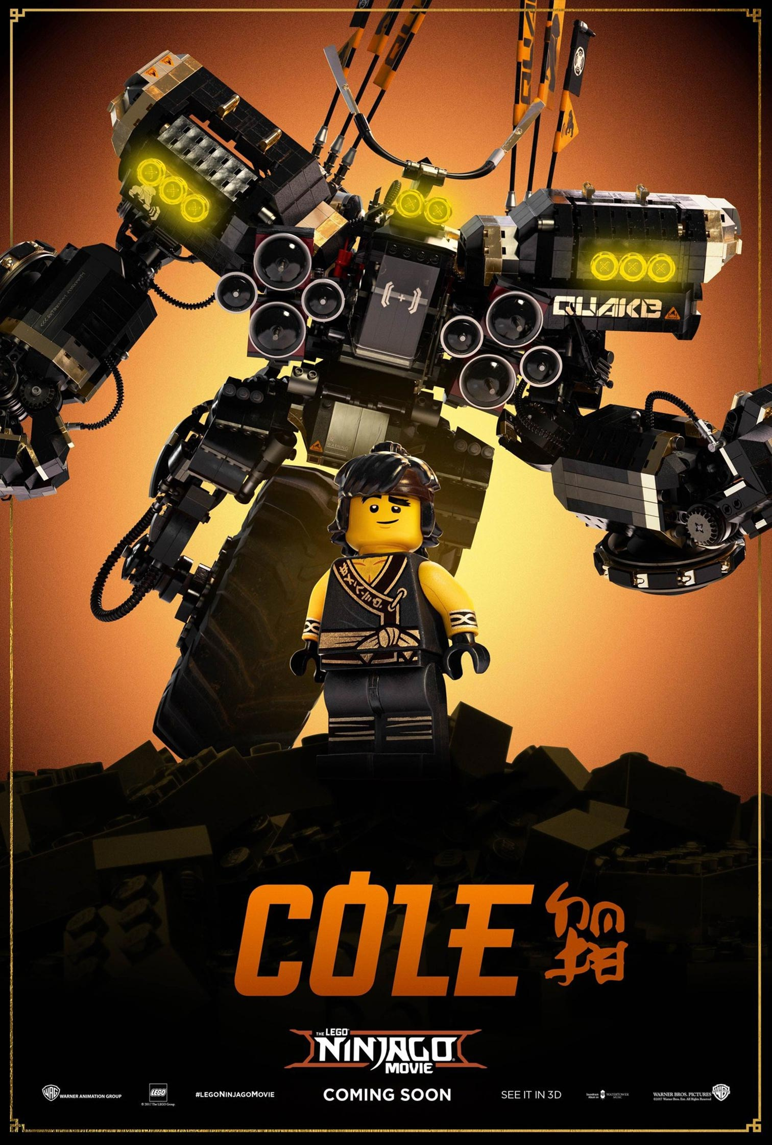 the lego ninjago movie  2017  poster  7