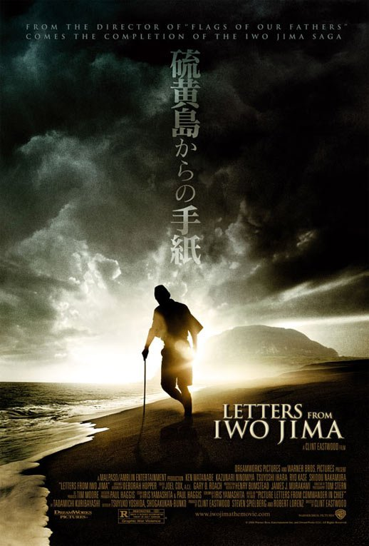 Letters From Iwo Jima Poster #1