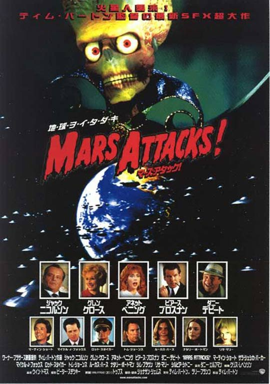 Mars Attacks! Poster #4