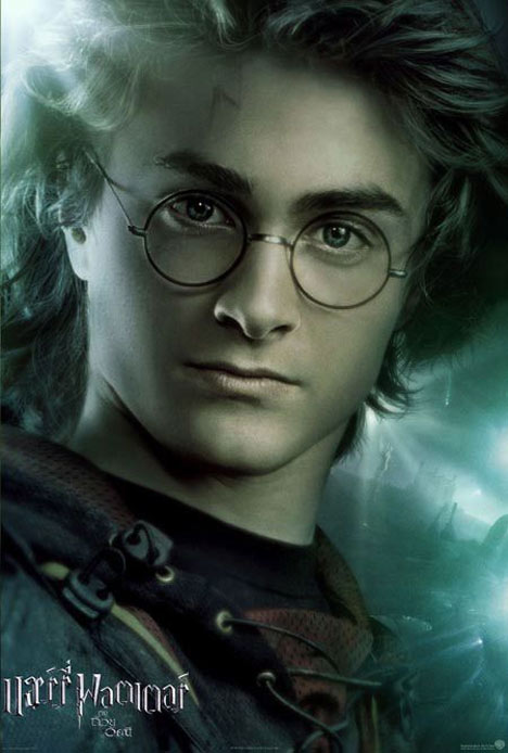 Harry Potter and the Goblet of Fire Poster #17