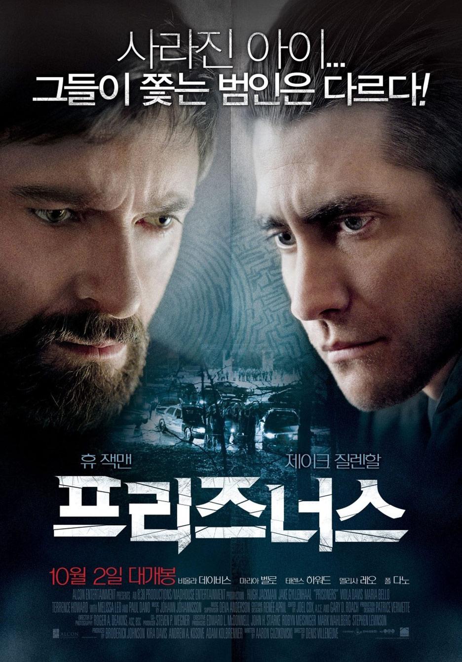 Prisoners Poster #8
