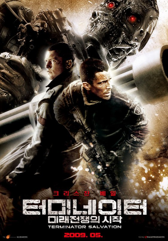 Terminator Salvation Poster #9