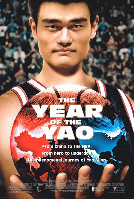 The Year of the Yao Poster #1