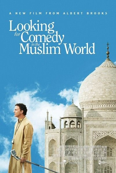 Looking for Comedy in the Muslim World Poster #1