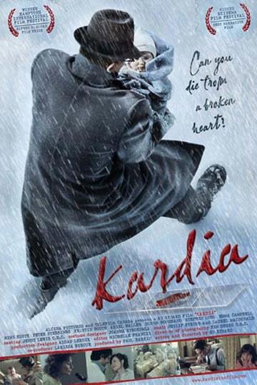 Kardia Poster #1