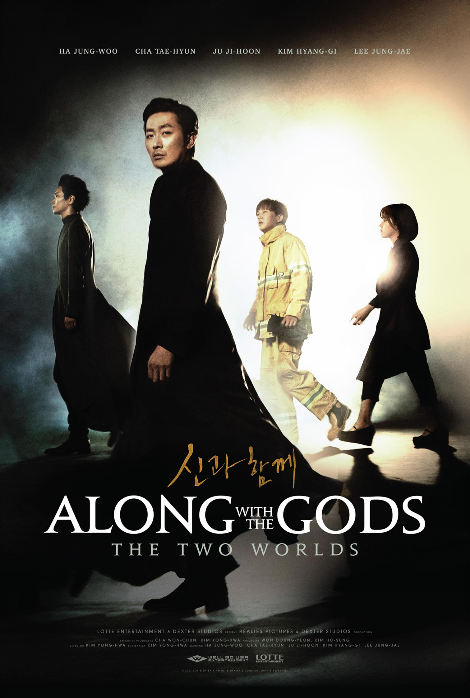 Along with the Gods Poster #1