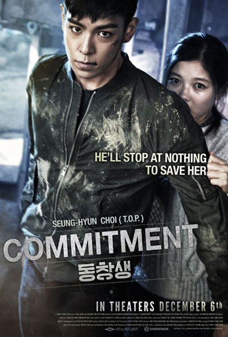 Commitment Poster #1