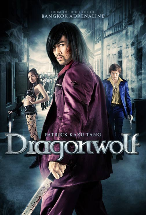 Dragonwolf Poster #1