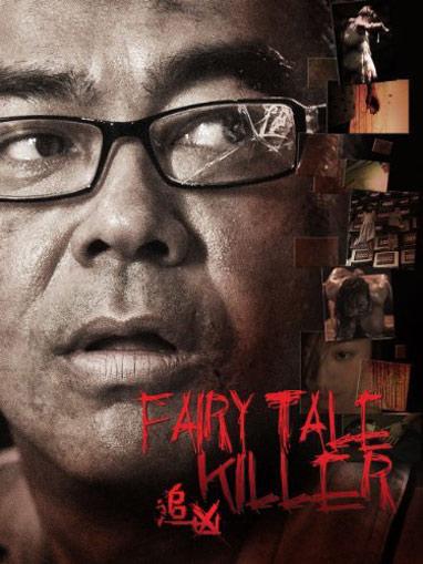 Fairy Tale Killer Poster #1