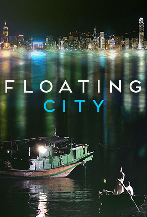 Floating City Poster #1