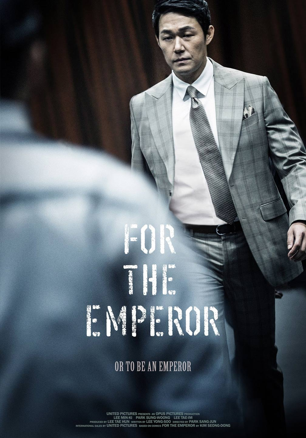 For the Emperor Poster #2