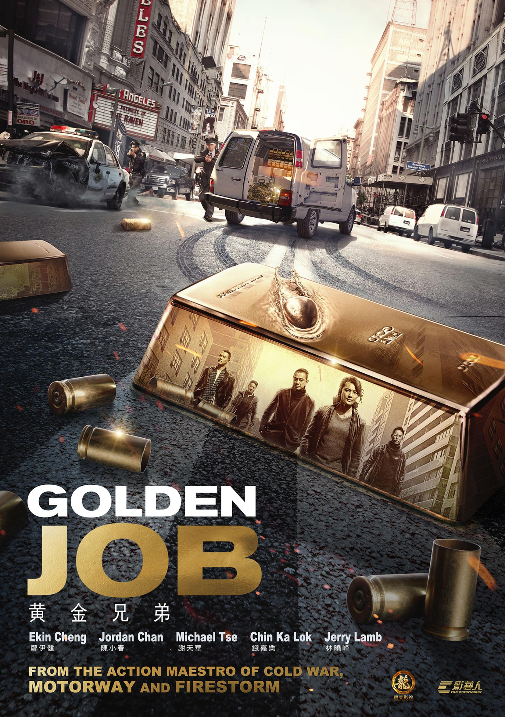 Golden Job Poster #1