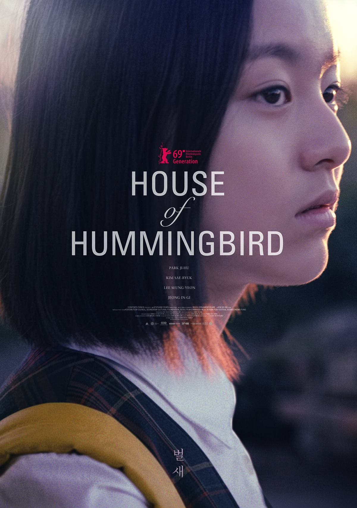 House of Hummingbird Poster #1