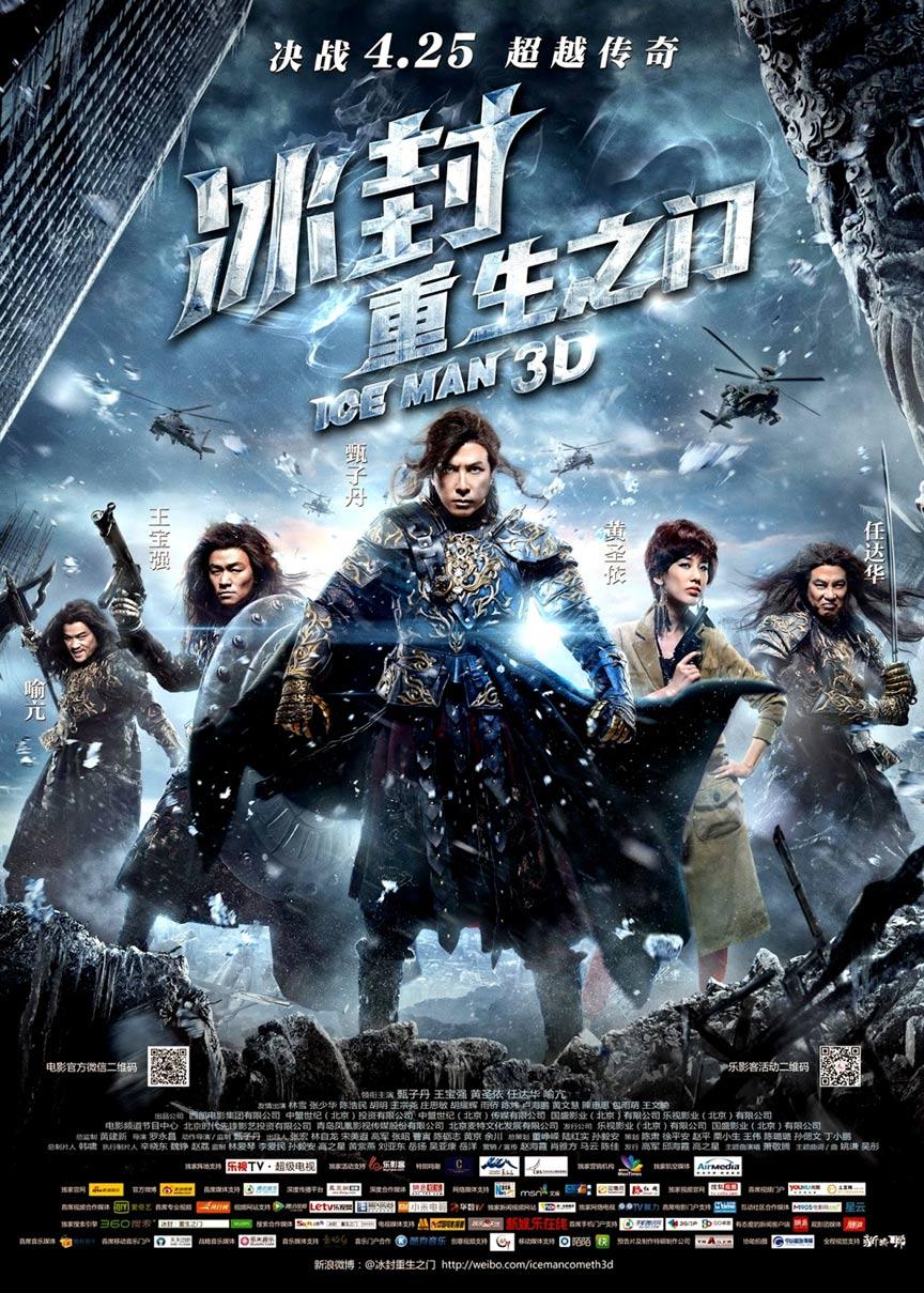 Iceman Poster #2