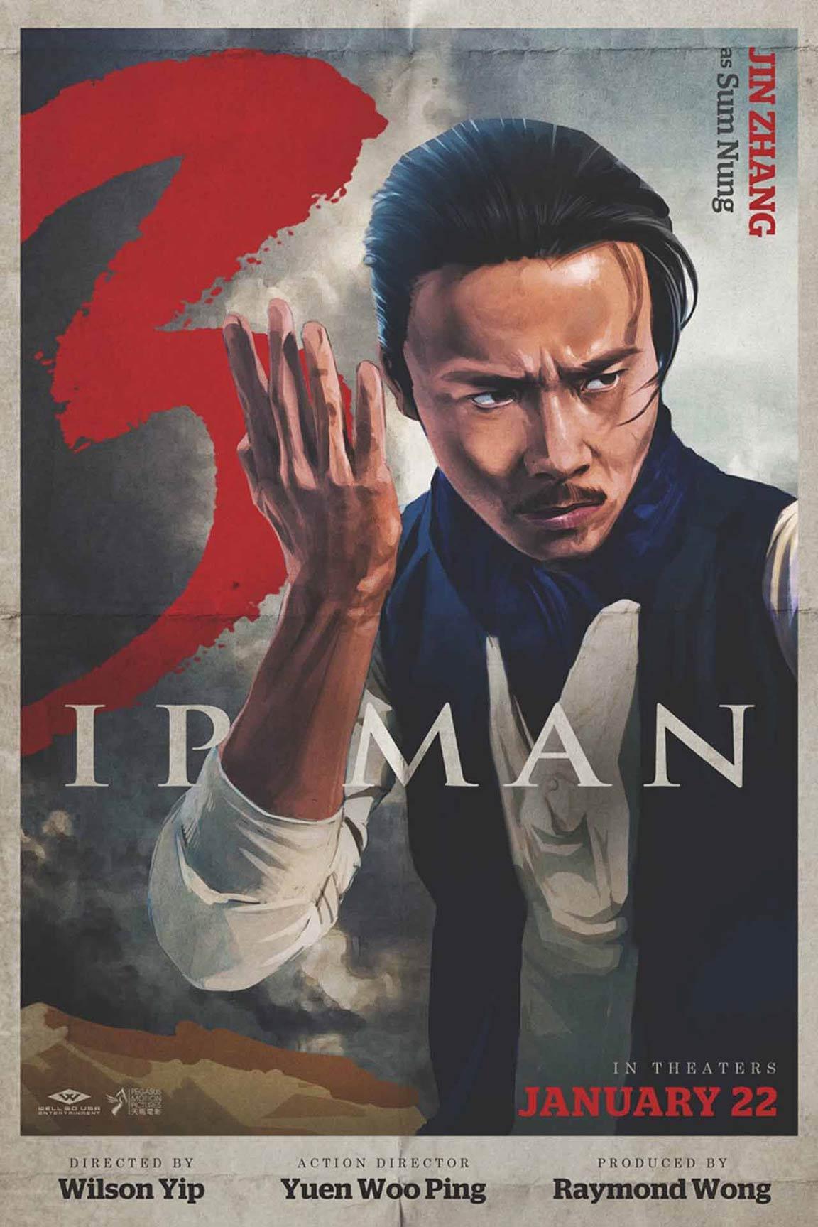 Ip Man 3 Poster #6