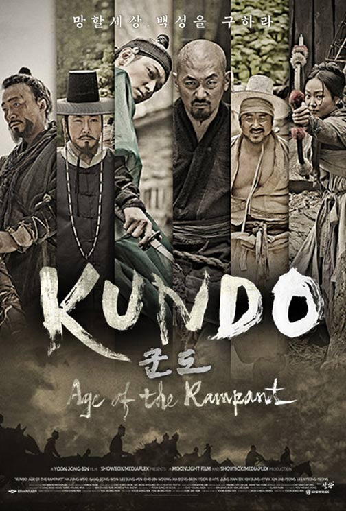 Kundo: Age of the Rampant Poster #1