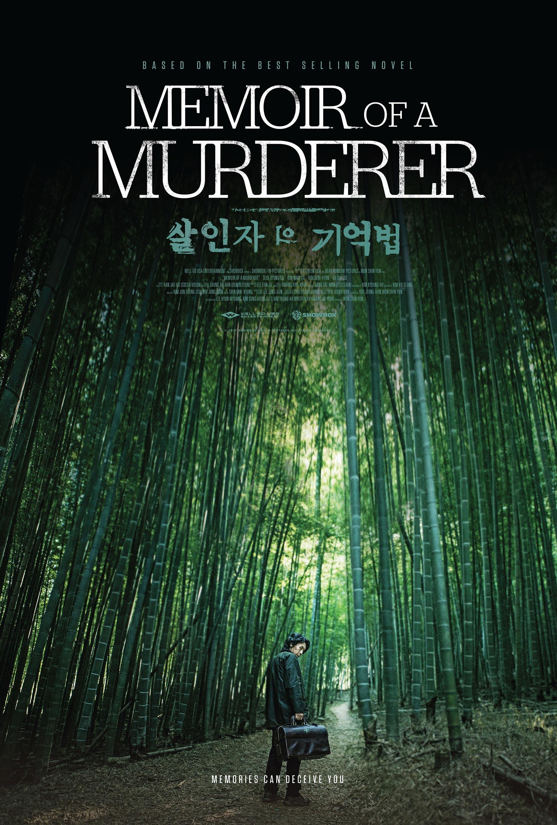 Memoir of a Murderer Poster #1