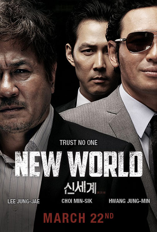 New World Poster #1
