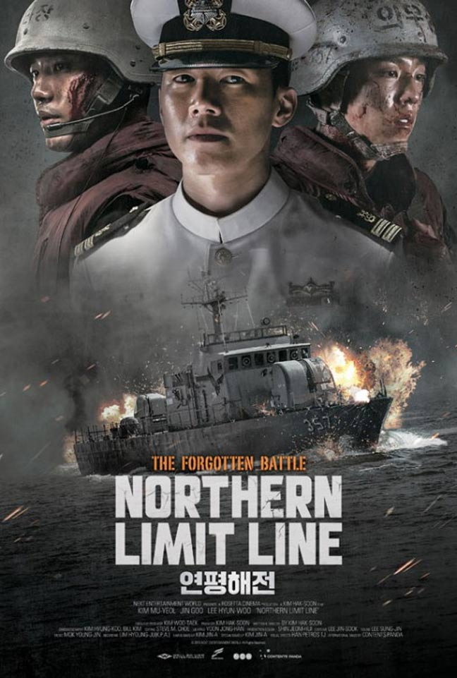 Northern Limit Line Poster #1