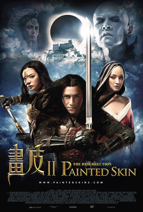 Painted Skin: The Resurrection Poster #1