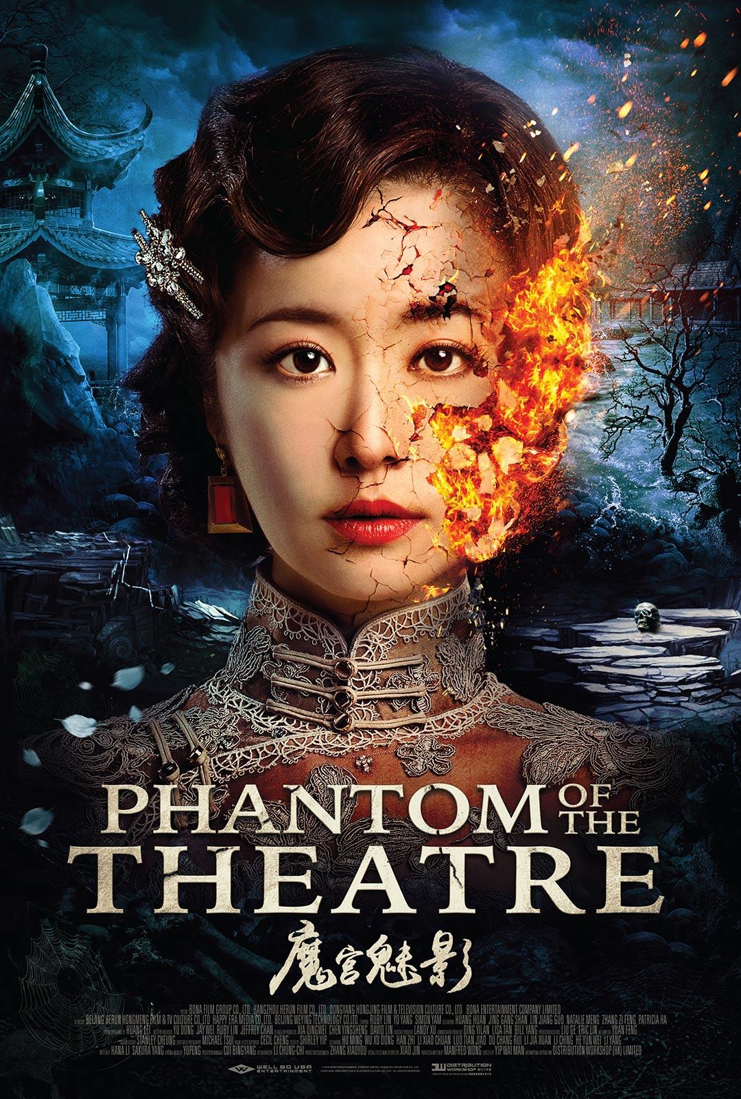 Phantom of the Theatre Poster #1