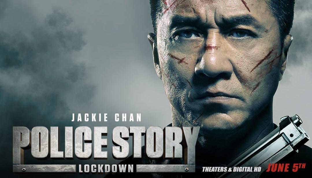 Police Story: Lockdown Poster #1