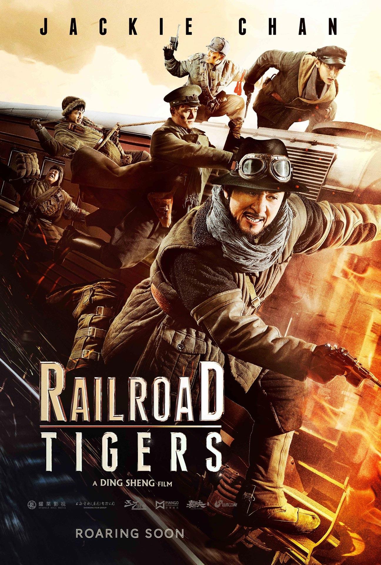 Railroad Tigers Poster #1