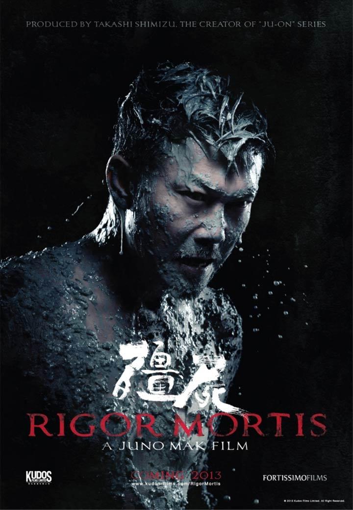 Rigor Mortis Poster #2