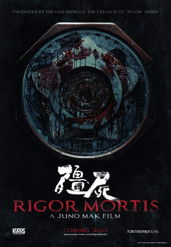Rigor Mortis Poster #1