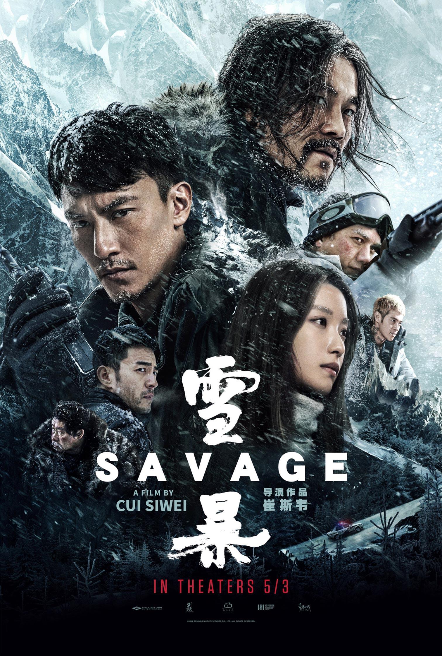 Savage Poster #1