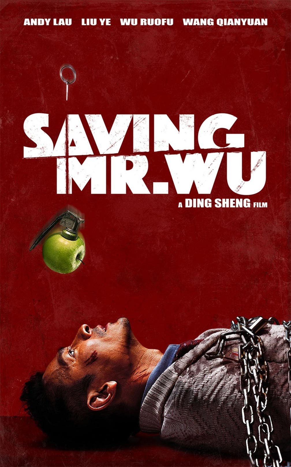 Saving Mr. Wu Poster #2