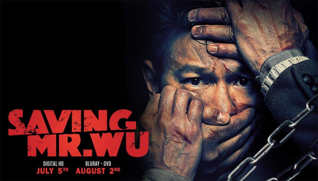 Saving Mr. Wu Poster #1