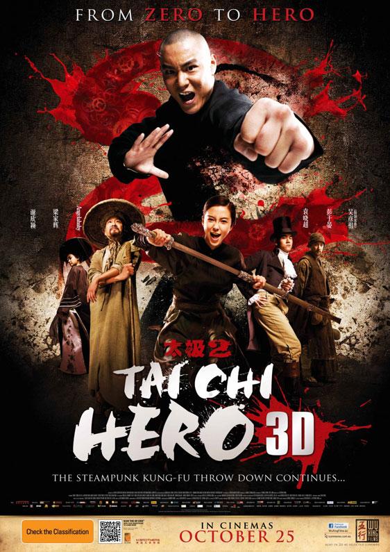 Tai Chi Hero Poster #2