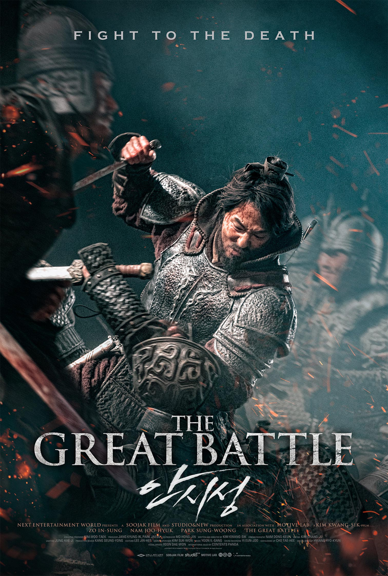 The Great Battle Poster #1