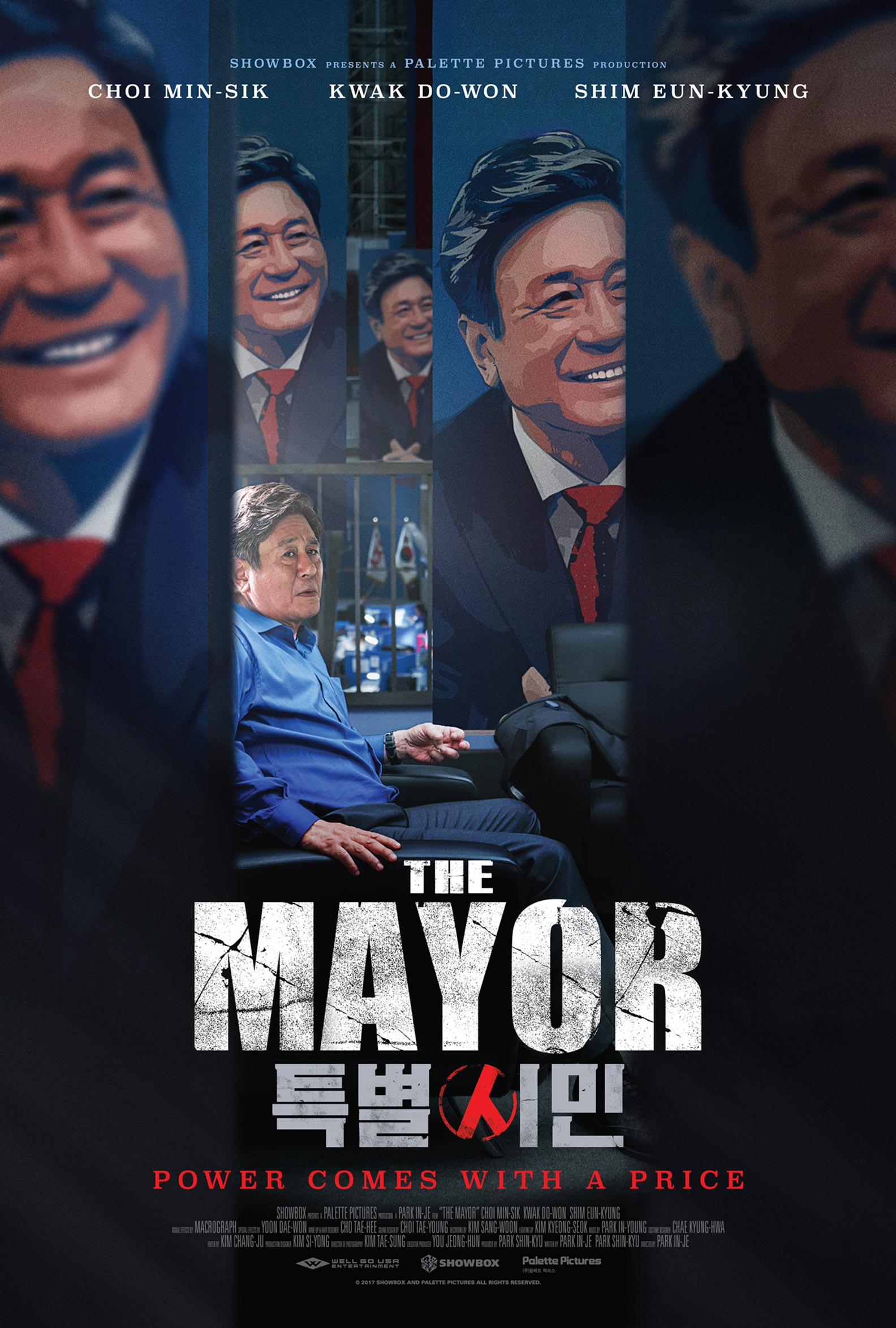 The Mayor Poster #1